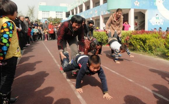 幼儿园的亲子游戏活动怎么举办?